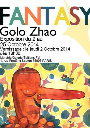 EXPOSITION ET SEANCE DEDICACES DE GOLO ZHAO :
