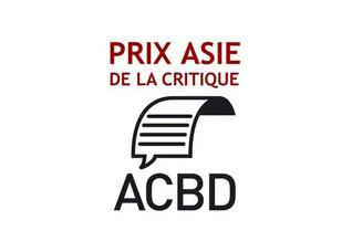 San Mao, nominé à la selection ACBD 2014