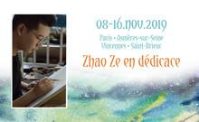 Zhao Ze en dédicace