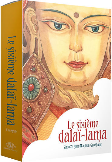 Le sixième dalaï-lama-coffret.jpg