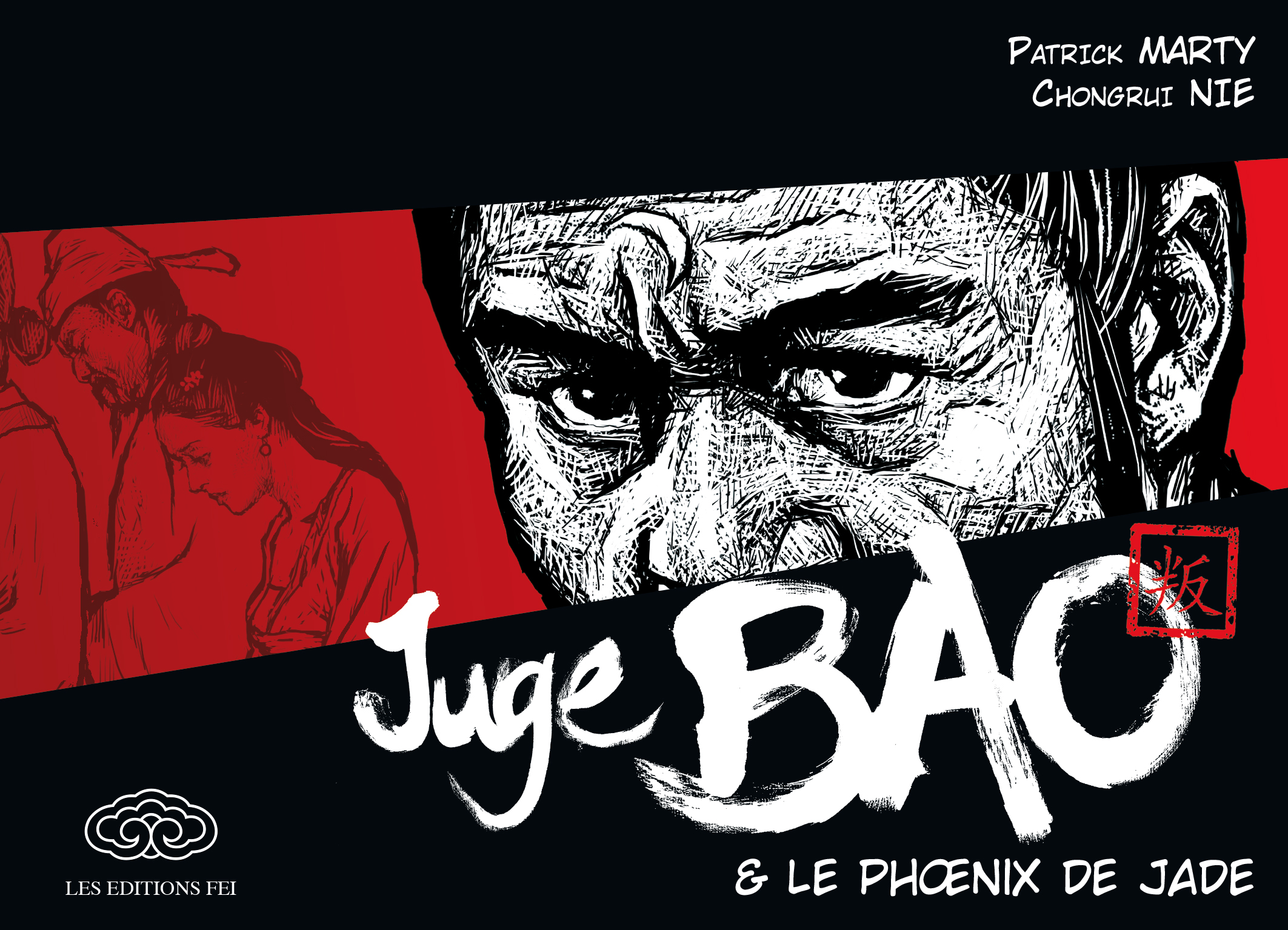 Juge Bao