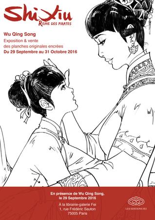 """Tournée de dédicaces et exposition """"Shi Xiu, reine des pirates"""""""