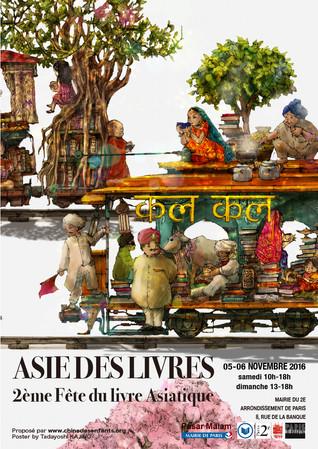 Salon du livre asiatique de Paris