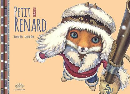 Petit renard, Minorités, jeunesse, les éditions fei, bande dessinée chinoise