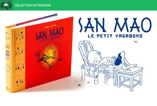 San Mao, sélectionné pour le prix du patrimoine 2015 au festival d'Angoulême