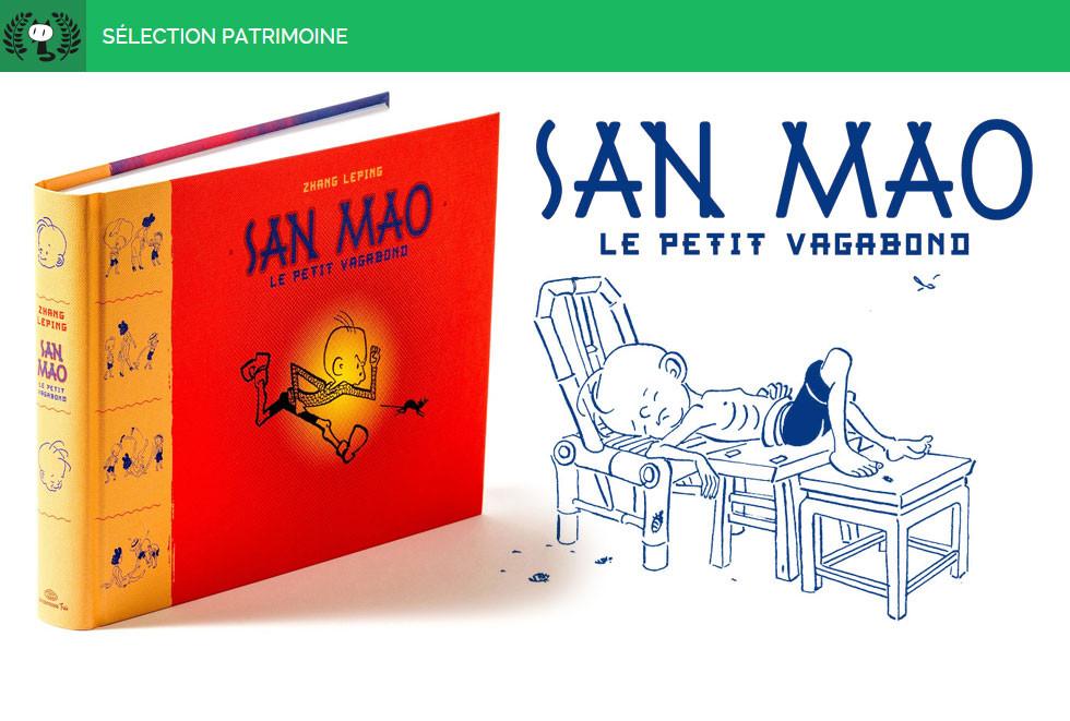 San-mao-séléction-Angoulême.jpg