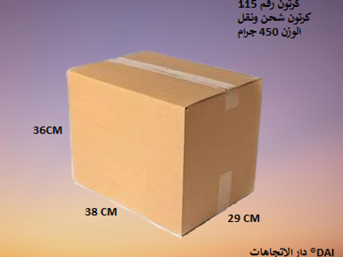 """""""Transport cartons"""" """"shipping cartons"""" """"small cartons"""" """"medium cartons"""" """"very large cartons"""" """"very strong cartons"""": luggage t"""