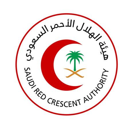هيئة الهلال الاحمر السعودي