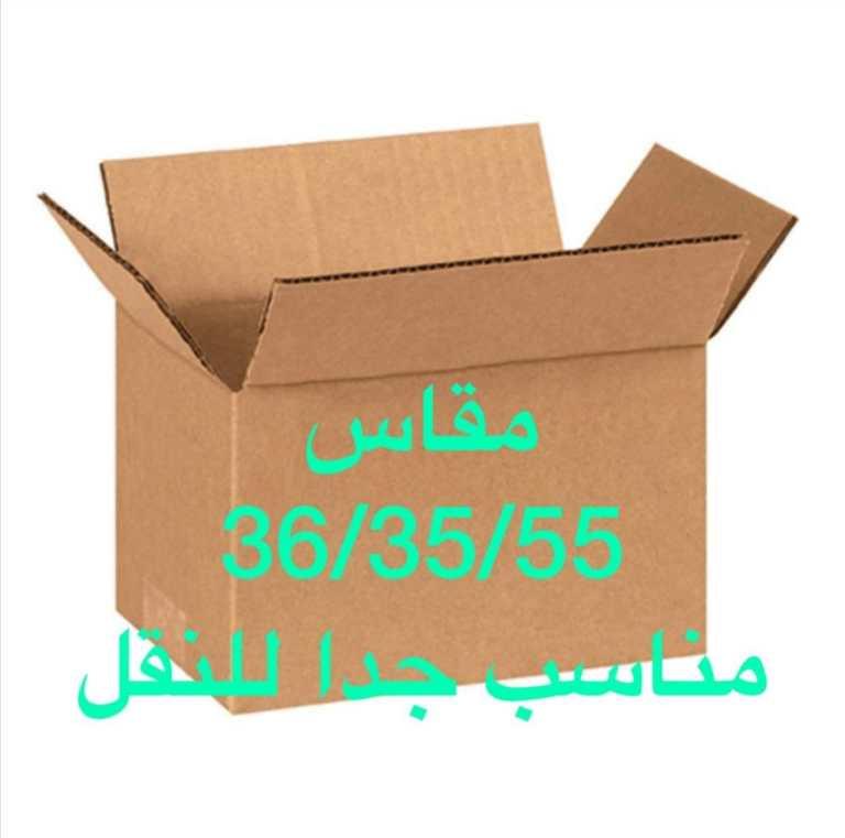 eba049aa-e252-4d78-bcbb-3d41a0190cc2.jpg