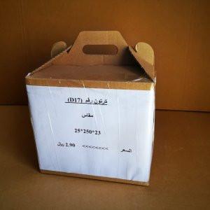 Cardboard number D-17