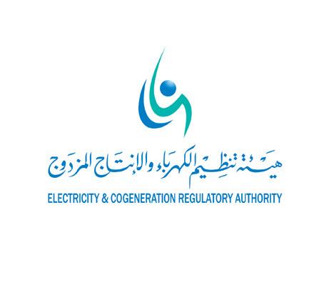 هيئة تنظيم الكهرباء والانتاج المزدوج