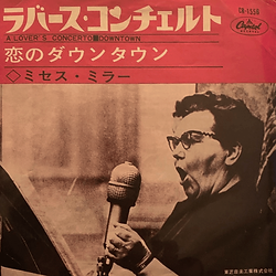 A Lover's Concerto Japan.png
