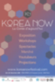 Affiche-KOREA-NOW.jpg
