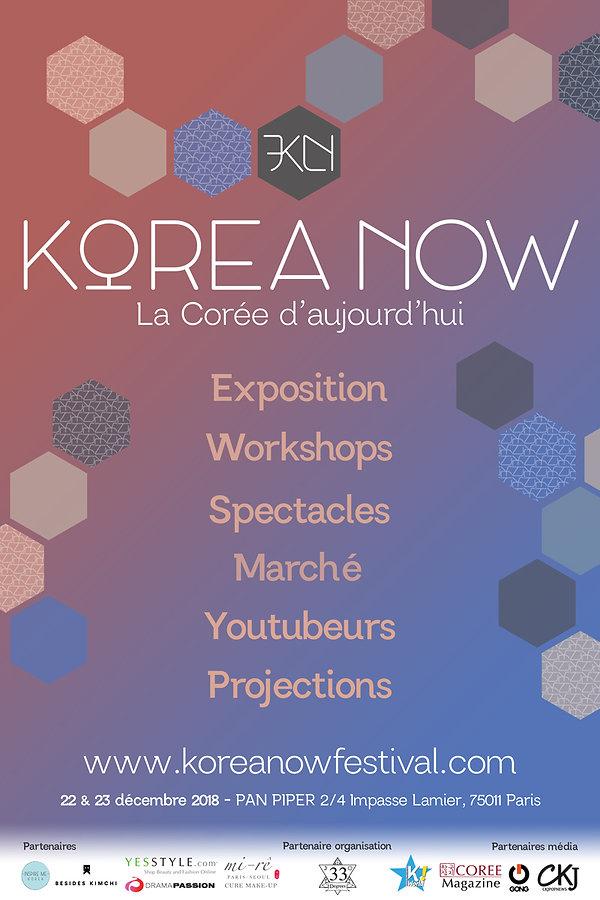 Affiche-KOREA-NOW.jpg