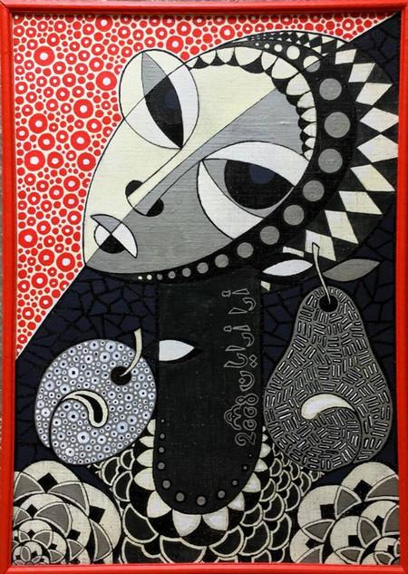 Artist: Ara Arayan