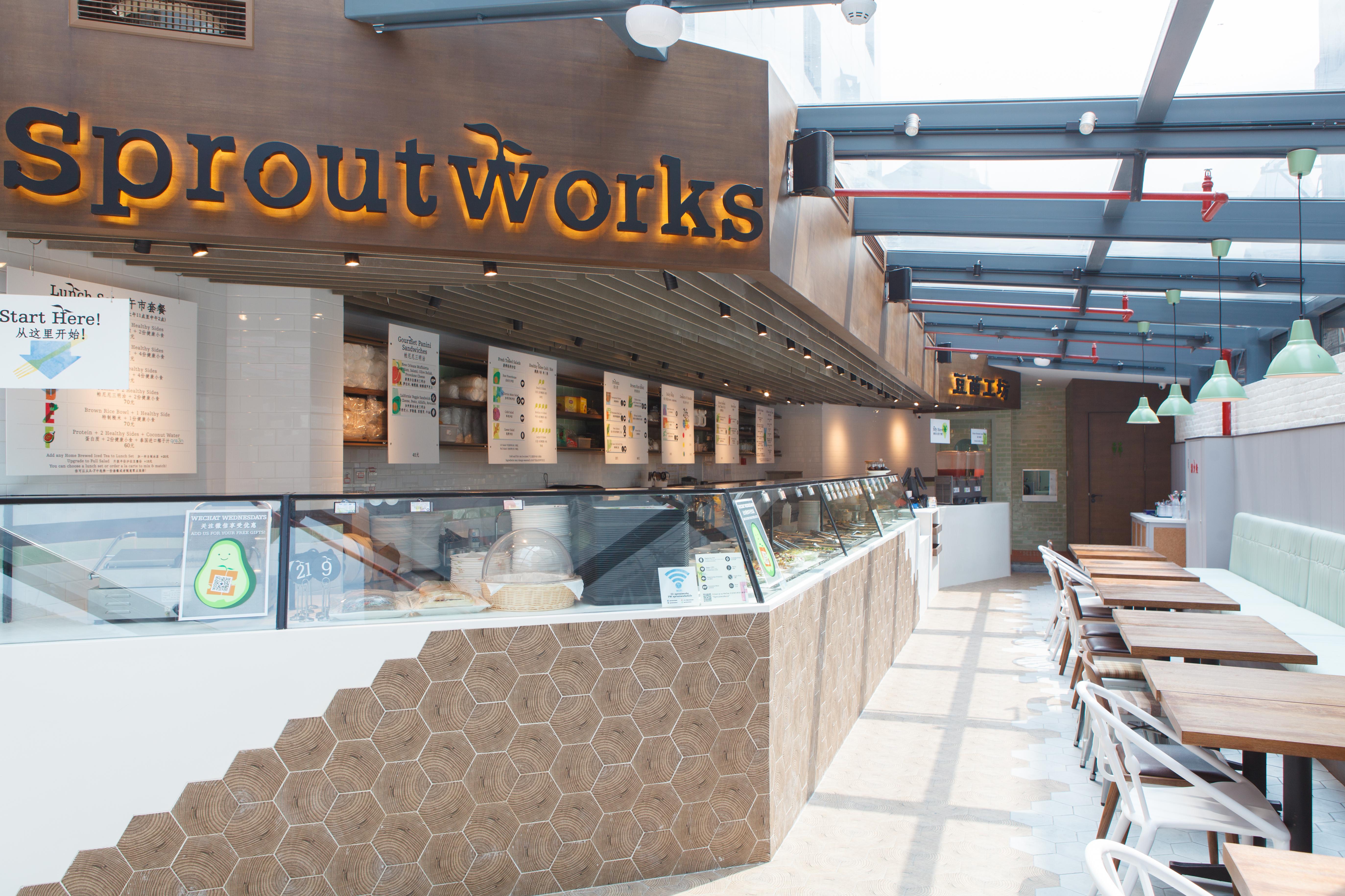 SPROUTWORKS | Taixing Rd | hcreates design | interior design