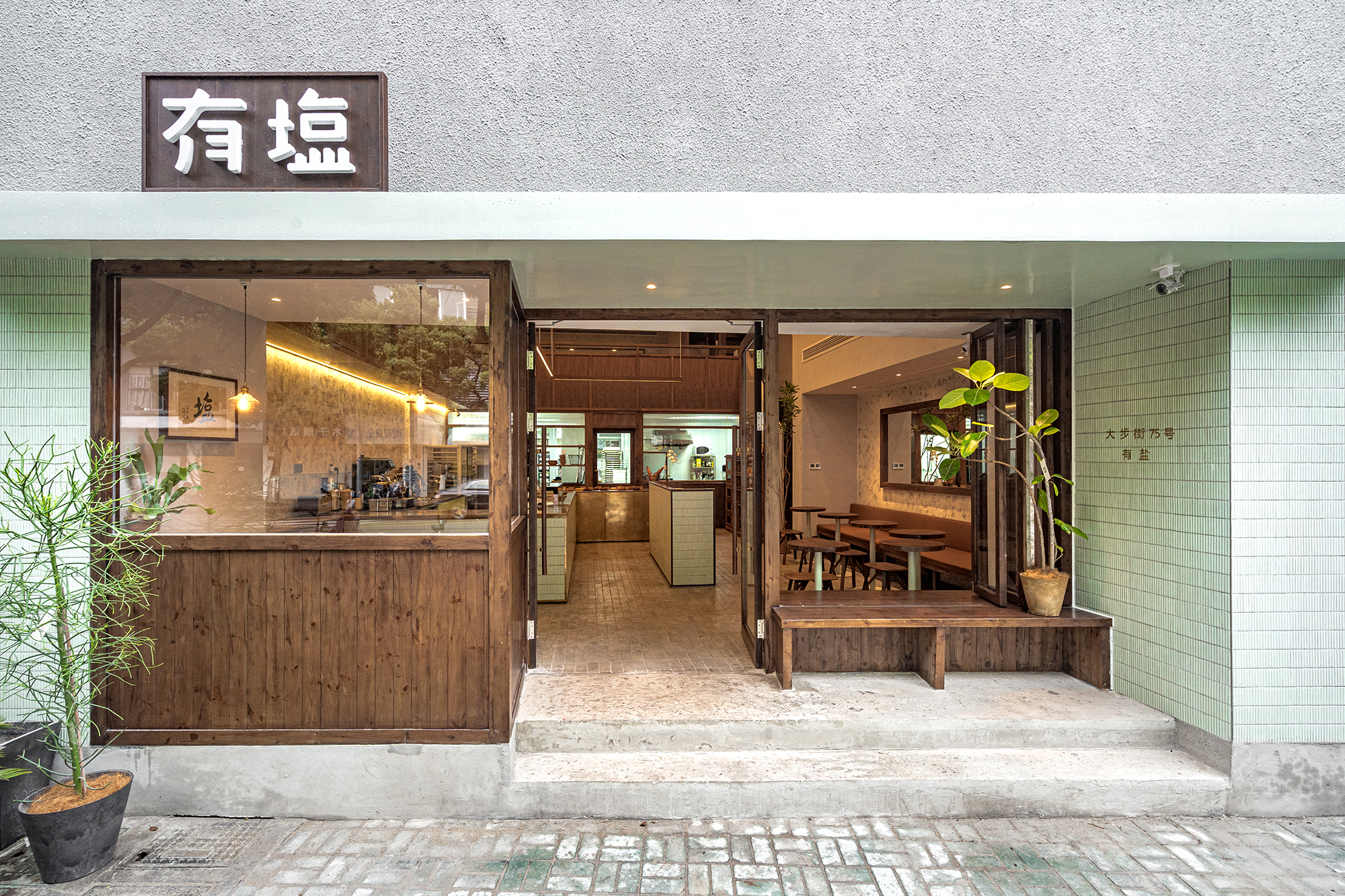 Ningbo, China  Bakery interior design -