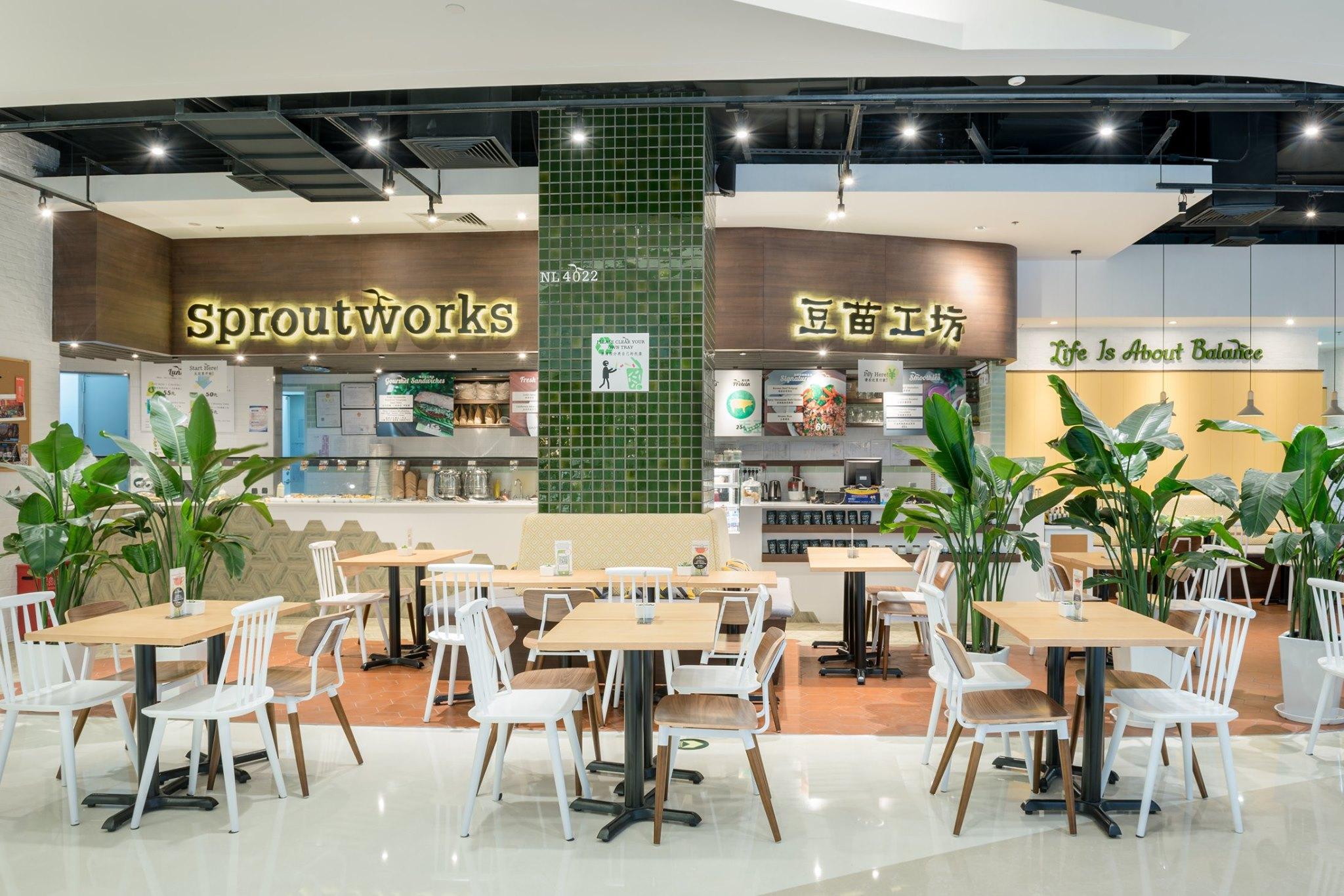 Sproutworks Beijing by hcreates interior design