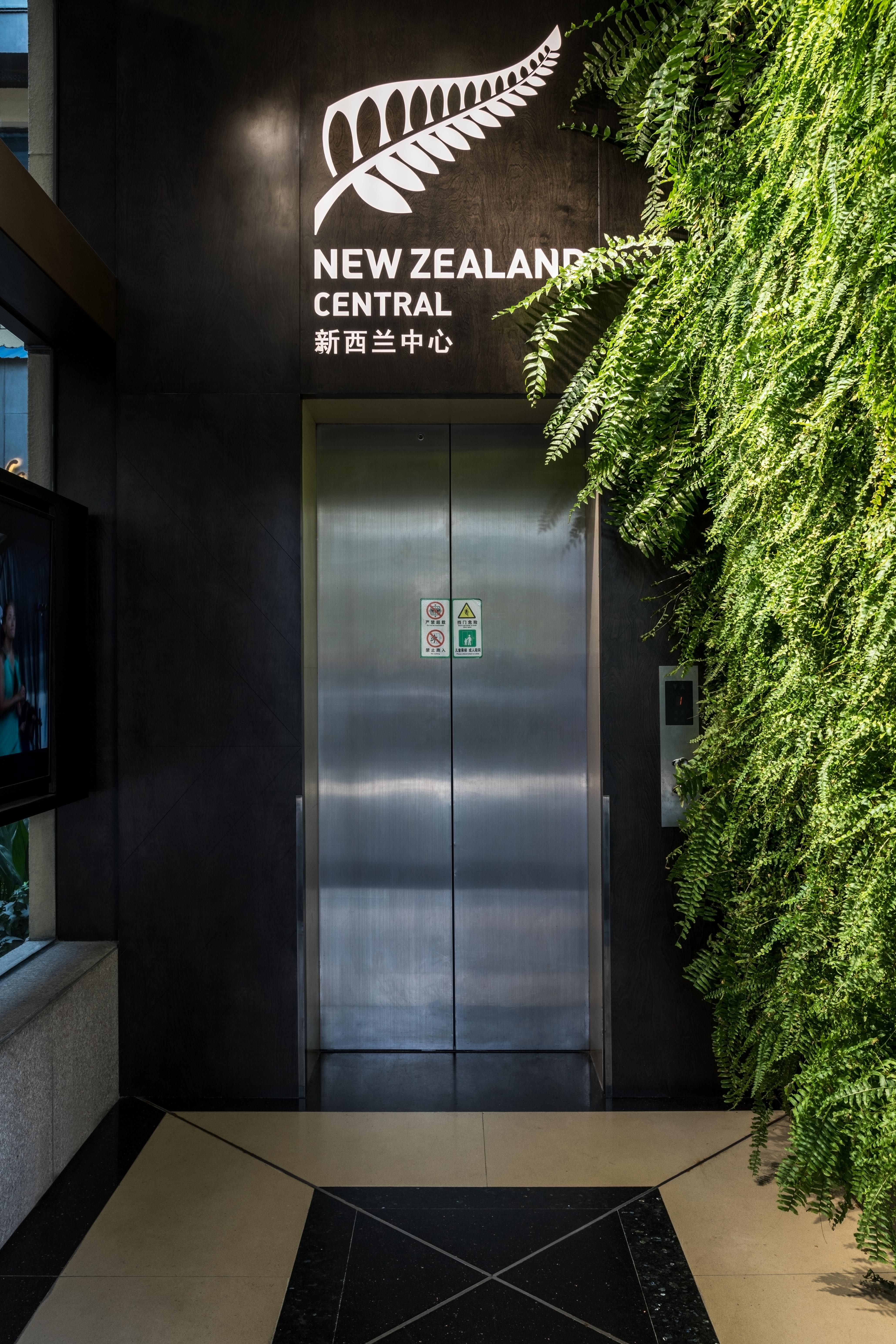 New Zealand Central by hcreates