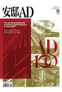 AD1002017.jpg