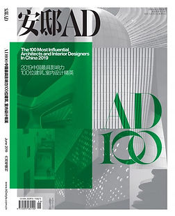 AD100 2019 China cover hcreates.jpg