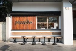 Piccolo, Shanghai Coffee shop by hcreates