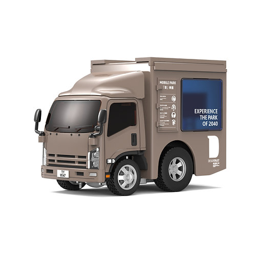 Tiny Q Pro-Series 13 - Outdoor Advertising Truck