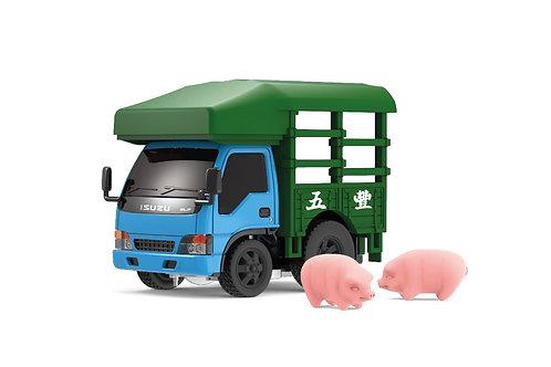Tiny Q Pro-Series 10 - ISUZU N-Series 1993 Market Truck (Piggies)