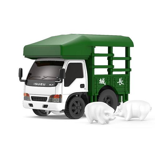 Tiny Q Pro-Series 10 - ISUZU N-Series 1993 Great Wall Truck (Pigs)