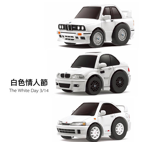 White Day Pop Up Specials - (3 White Cars)