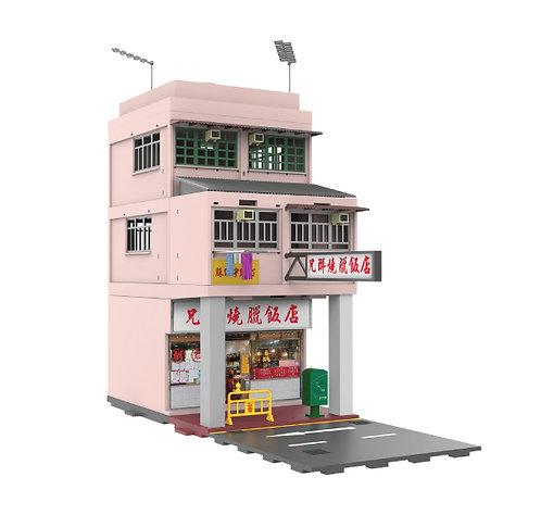 BQ-02 Hong Kong Building