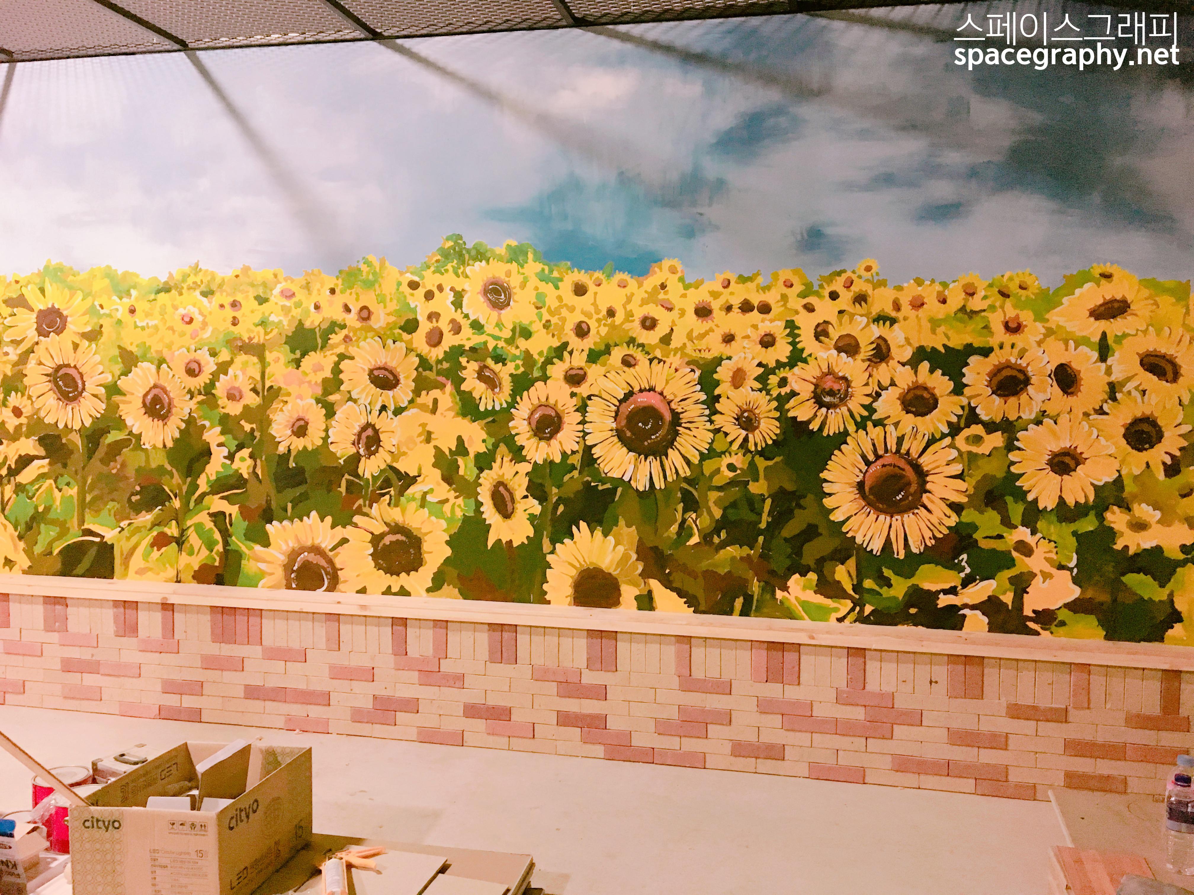고기집벽화_고기집인테리어_해바라기벽화_해바라기그림_인테리어벽화_실내벽화_해바라기벽그림.5