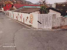 일러스트벽화_외벽벽화_관공서벽화_학교외부인테리어_교내벽화_외부인테리어_디자인벽화_11.jpg