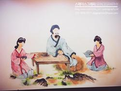 중국집벽화_중국집인테리어_14