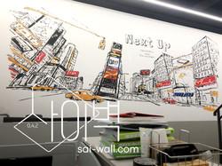 인테리어벽화_실내인테리어_실내인테리어_사무실_사무실인테리어_사무실벽화_라인드로잉벽화_라인드로잉_도시벽화_사무실스텐실_도시일러스트_6