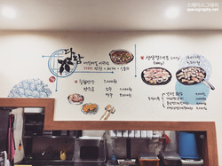 식당벽화_음식점벽화_실내벽화_인테리어벽화_식당인테리어_음식점인테리어_메뉴판벽화_음식벽화_9