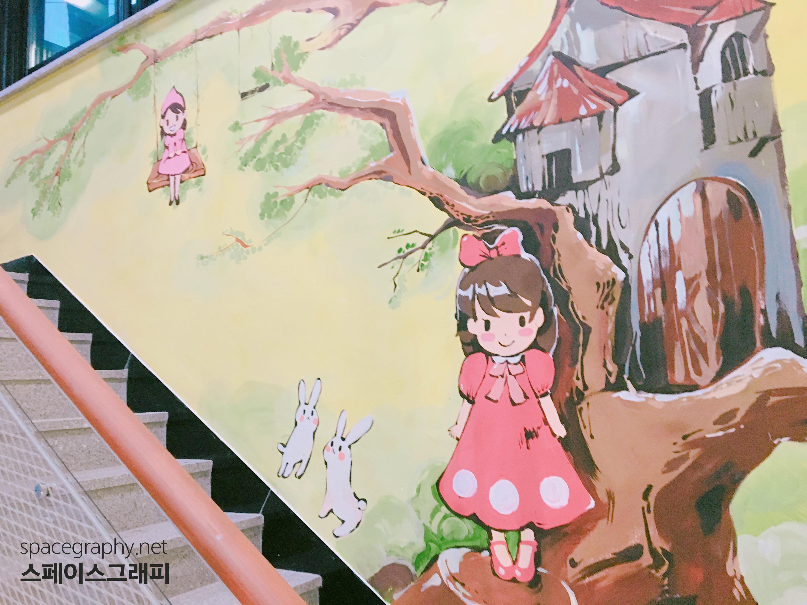 인테리어벽화_어린이집벽화_실내벽화_어린이집인테리어_2