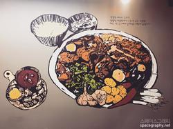 실내벽화_인테리어벽화_돼지찜벽화_갈비찜인테리어_음식점인테리어_5