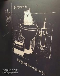레스토랑인테리어_인테리어벽화_실내벽화_라인벽화_드로잉벽화_일러스트벽화_고양이벽화_ (17)