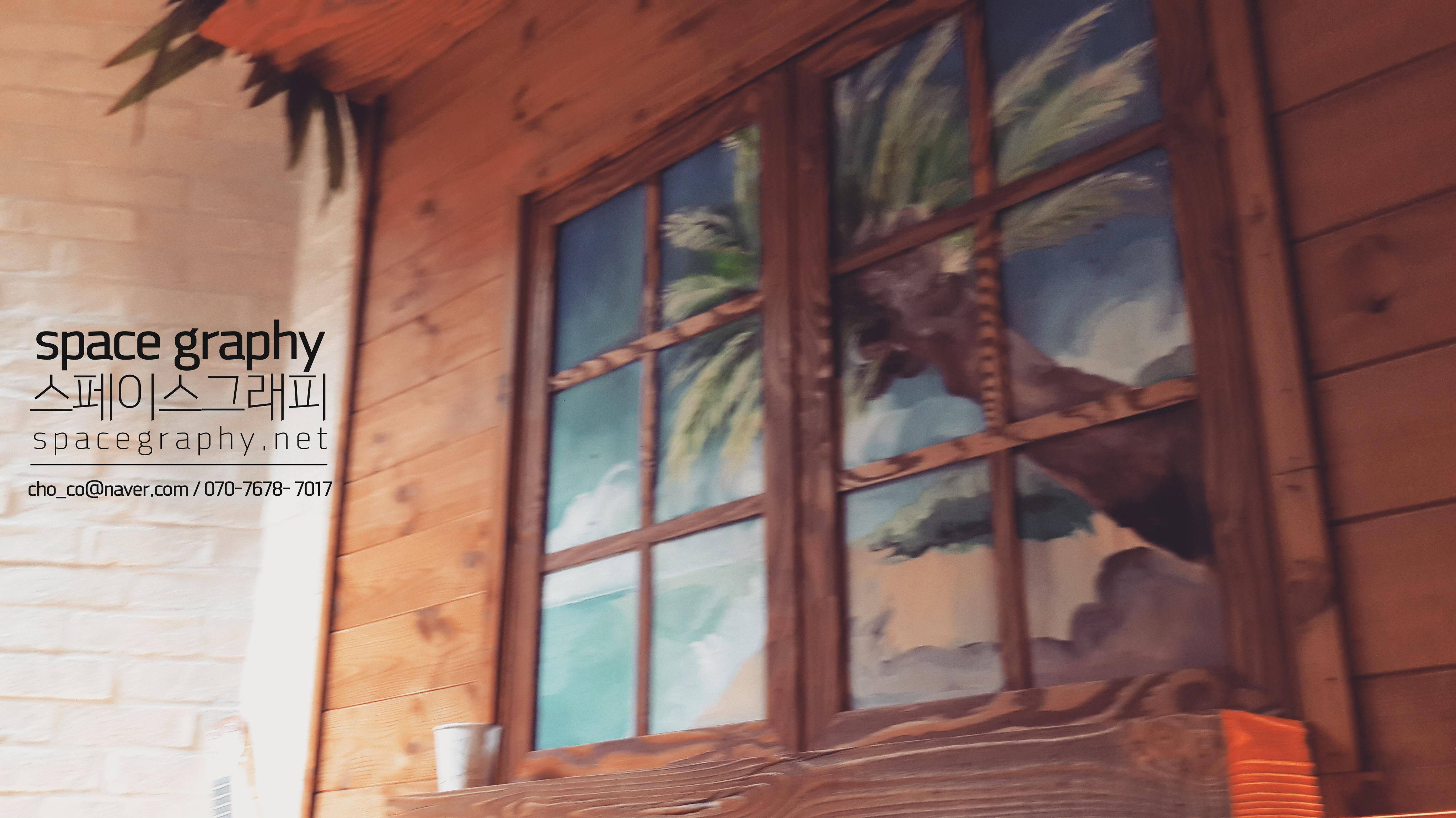 하와이음식점벽화_음식점인테리어_벽화1