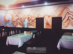 중국집벽화_중국집인테리어_1