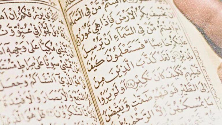 Qur'an | Tajwid (Brothers) - Ustadh Hilal Shareef