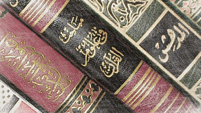 Hadith | Riyad al-Salihin - Shaykh Yasser Qureshy