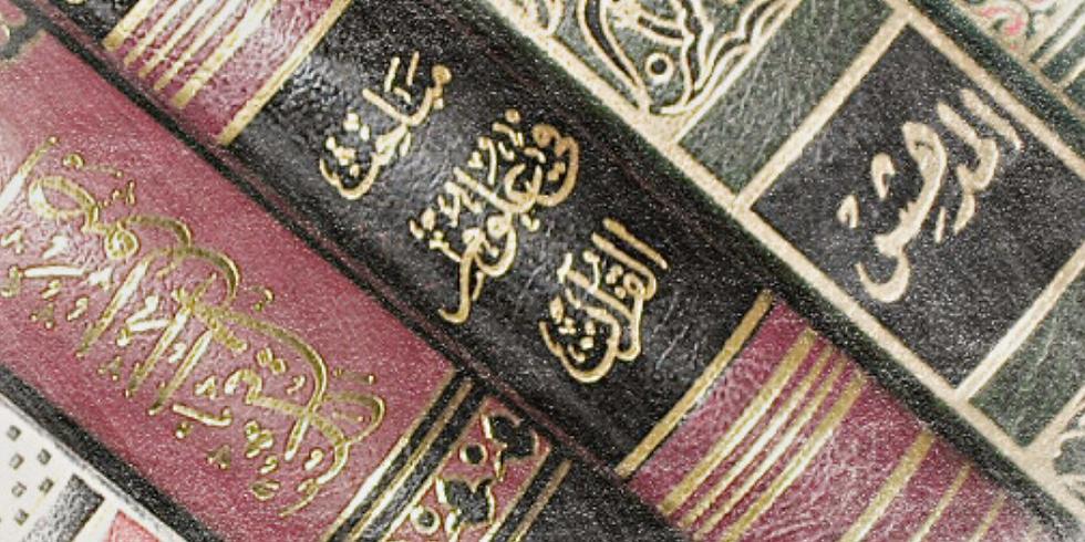 Hadith   Riyad al-Salihin - Shaykh Yasser Qureshy