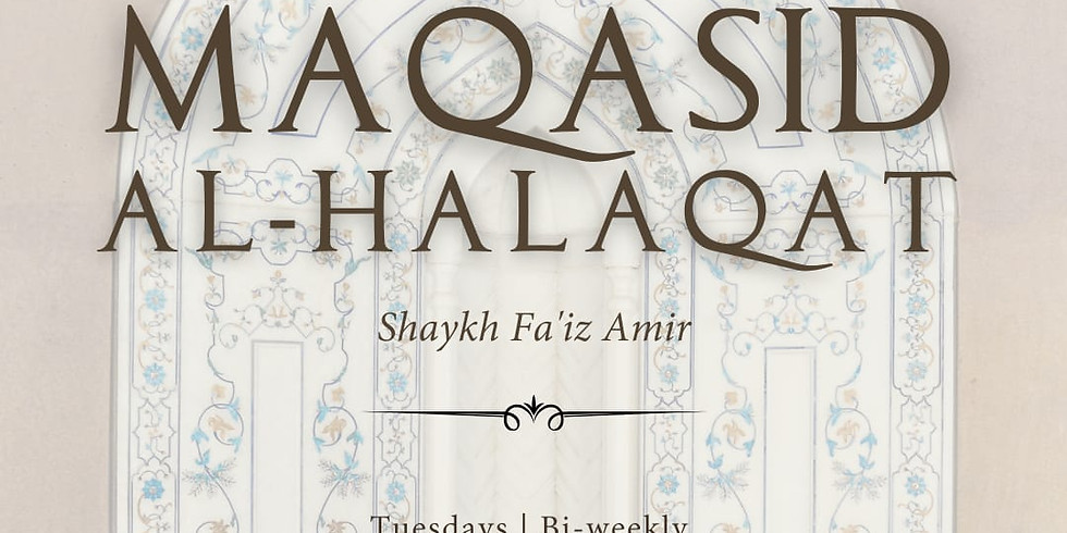 Habib Umar's - The Objective & Methods of Educational Circles