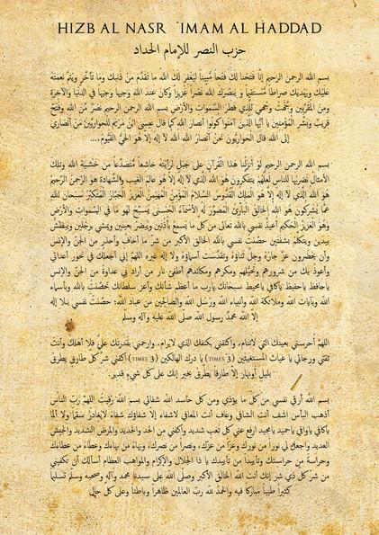 Hizb Nasr.jpg