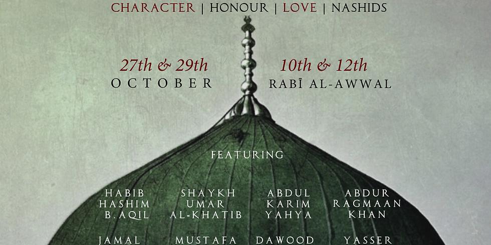 Prophetic Prisms: In celebration of Rabi al-Awwal