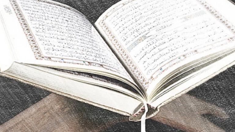 Qur'an | Tajwid (Sisters) - Ustadh Hilal Shareef