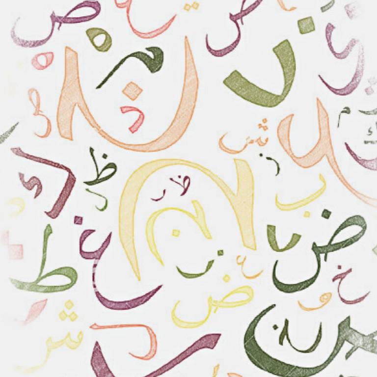 Arabic   Kitab Al-Asasi - Ustadh Hilal al-Shareef