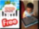 ssp_spelling_piano_app.PNG